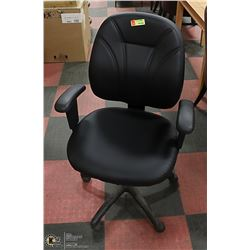 NEW BLACK LEATHERETTE HYDRAULIC OFFICE CHAIR