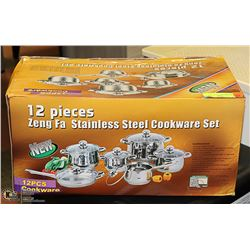 NEW 12 PIECE STAINLESS STEEL COOKWARE SET