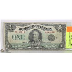 CAD 1923 $1 HORSE BLANKET BILL