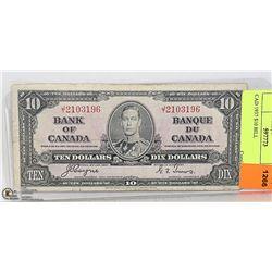 CAD 1937 $10 BILL