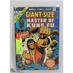 GIANT SIZE MASTER OF KUNG FU # 1 NICE GRADE