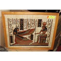 AUTHENTIC EGYPTIAN HAND PAINTED PAPYRUS PAINTING