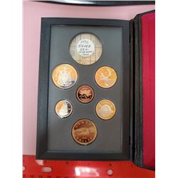 1996 PROOF SET, SILVER - ULTRA HEAVY CAMEO