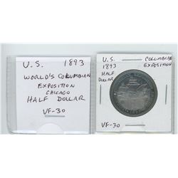 U.S. 1893 World's Columbian Exposition in Chicago. Commemorative Silver Half Dollar. VF-30.