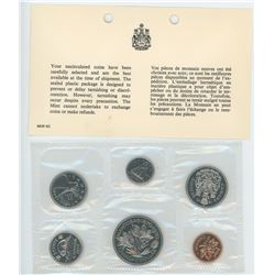 1970 6-coin Proof Like Set. Nickel Dollar celebrates the 100th Anniversary of the Province of Manito