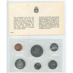 1971 6-coin Proof Like Set. Nickel Dollar celebrates the 100th Anniversary of the Province of Britis