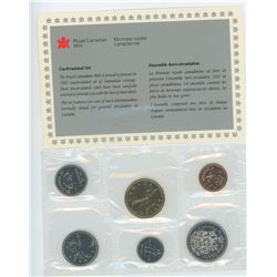 1992 6-coin Proof Like Set. Includes scarce 1867-1992 Caribou 25 cents.