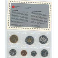 1997W 7-coin Proof Like Set. Winnipeg Mint issue.