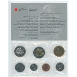 1999 7-coin Nunavut Special Edition Proof Like Set. Issued to celebrate the creation of the Territor