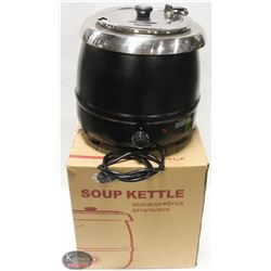 BLACK SOUP WARMER IN BOX - NOT NEW