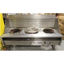 LARGE 3-WELL NATURAL GAS WOK W/ BACKSPLASH
