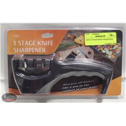 NEW 3-STAGE KNIFE SHARPENER