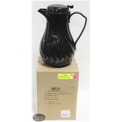 NEW JOHNSON ROSE 42 OZ INSULATED SWIRL SERVER