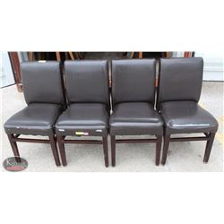 LOT OF 4 BROWN LEATHERETTE CHAIRS