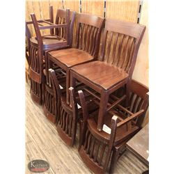 LOT OF 14 WOOD DINING CHAIRS INCL: 2 MISMATCHED
