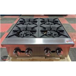 NEW ICB 4 BURNER NATURAL GAS COUNTER TOP HOT PLATE