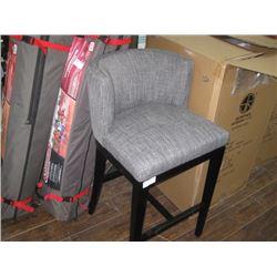 SUNPAN MODERN HOME STOOLS 1PC IN BOX