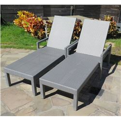 """Qty 2 Gray Loungers 80"""" x 9.5"""" x 21""""H Woven Synthetic Material"""