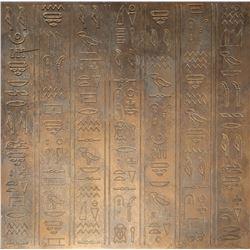 Hieroglyphic panel from Stargate.
