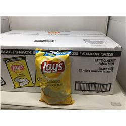 Case of Lays Classic Potato Chips (32 x 60g)