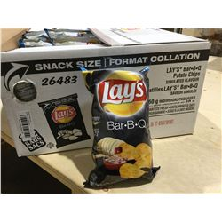 Case of Lays BBQ Potato Chips (32 x 60g)