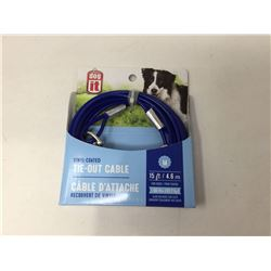 Vinyl Coated Tie-Out Cable (15ft)