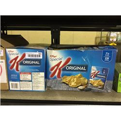 Special K Original Cracker Chips (180g) Lot of 2