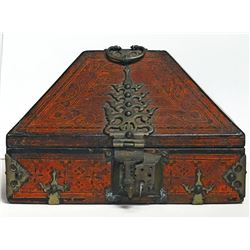 Kerala Jewelry Box