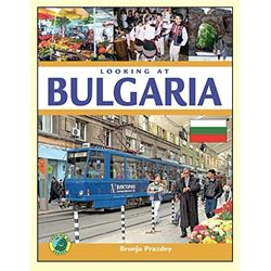 Bulgaria First Edition Signed