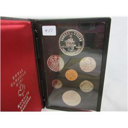 Canadian Double Dollar Set 1975