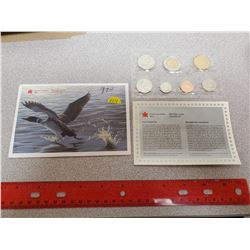 1997W 7-coin Proof Like set.  Made in the Winnipeg Mint.