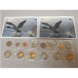 1997, 1997 Canadian uncirculated sets