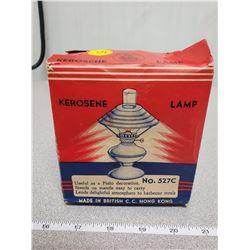 Kerosene lamp complete in original box - Hong Kong vintage
