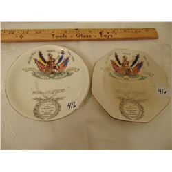 1919 WORLD WAR 1 SOUVENIR SAUCER & DAINTY PLATE