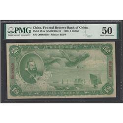 Federal Reserve Bank of China Pick J54a 1938 1 Yuan AU50 PMG