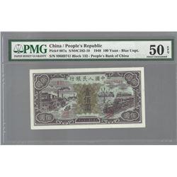 China PRC Pick 807a 1948 100 Yuan AU50 EPQ PMG