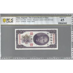 China P-323b 1930 10 cents EF45 PCGS  (UNDERGRADED LOOKS AU+)