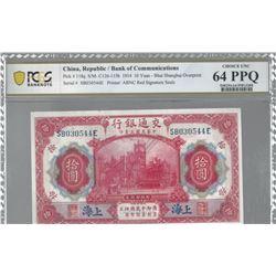 China P-118q 1914 10 Yuan CHUNC64 PPQ PCGS