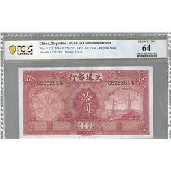 China P-155 1935 10 Yuan CHUNC64 PCGS