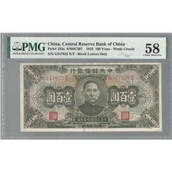 China P-J23a 1943 100 Yuan AU58 PMG