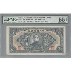 China P-J33a 1944 1000 Yuan AU55 EPQ PMG