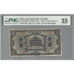 China P-S1263b 1920 $1 VF25 PMG