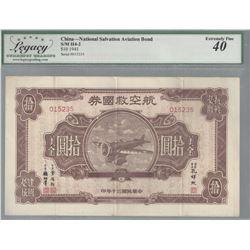 China UNLISTED AVIATION BOND 1941 $10 EF40 LEGACY
