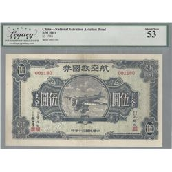 China UNLISTED AVIATION BOND 1941 $5 AU53 LEGACY