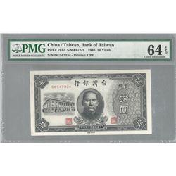 Taiwan P-1937 1946 10 Yuan CHUNC64 EPQ PMG