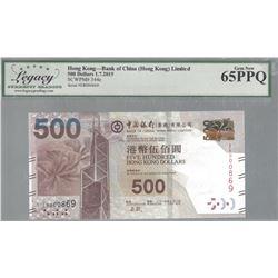 Hong Kong P-344e 2015 $500 LOW SERIAL NUMBER GEM65 PPQ LEGACY