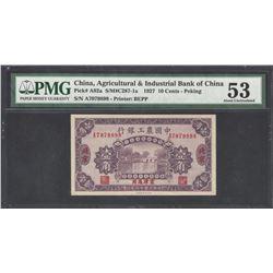 China P- A92A 1927 10 cents AU53 PMG