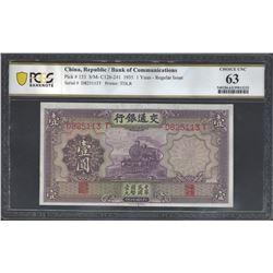 China Bank of Communications P-153 1935 1 Yuan CHUNC63 PCGS