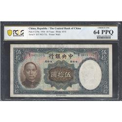 China Central Bank P-219a 1936 50 Yuan CHUNC64 PPQ PCGS