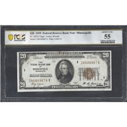 USA Fr.1870-I 1929 $20 AU55 (rust) PCGS